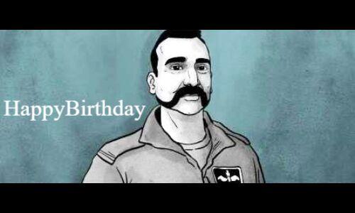 पाकिस्तान को धुल चटाने वाले जांबाज पायलट अभिनन्दन का है जन्मदिन