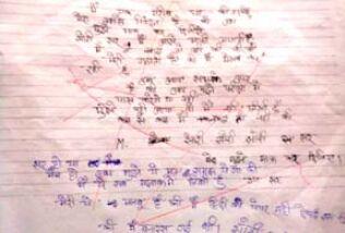 हिंदी की 16 लाइनों में 37 गलतियां