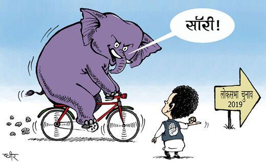लोकसभा चुनाव : माया-ममता ने कांग्रेस को दिया झटका