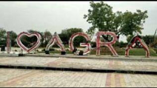 वाह ताज के साथ पर्यटक कहेंगे आई लव आगरा