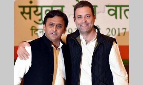 उप्र में कांग्रेस ने सपा-बसपा और रालोद के लिए छोड़ीं सात सीटें