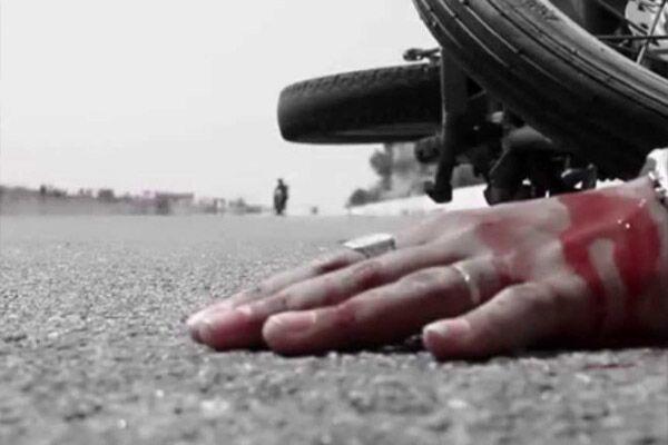 बाइक की टक्कर से महिला और बाइक सवार की मौत