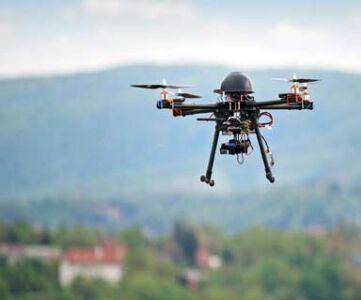अब फतेहपुर सीकरी में उड़ा ड्रोन