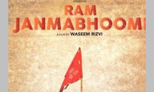 रामजन्म भूमि फिल्म पर फतवों का अलोकतांत्रिक सेंसर