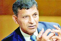 मौका मिला तो भारत लौटने को तैयार: रघुराम राजन