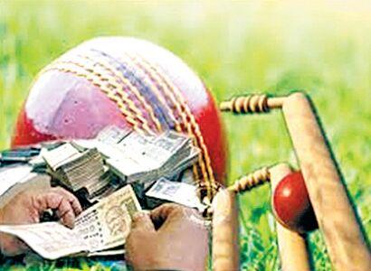 आईपीएल क्रिकेट मैच पर सट्टा खिलाते सटोरिए पकड़े
