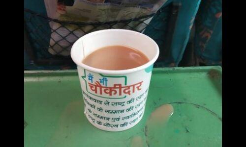 शताब्दी ट्रेन में मैं भी चौकीदार लिखे चाय के कप पर बवाल, ठेकेदार-सुपरवाइजर पर एक लाख का जुर्माना