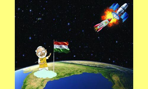 महाशक्ति भारत