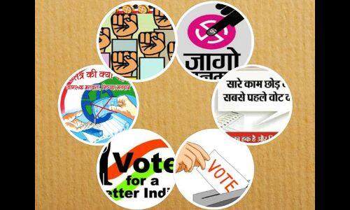 चुनाव के समय मतदाता को जागरूक करने में लगे राजनैतिक दल