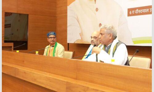 श्यामा प्रसाद मुखर्जी की जयंती पर 06 जुलाई से शुरू होगा भाजपा का सदस्यता अभियान
