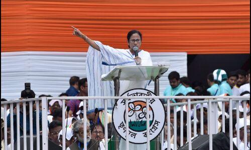 भाजपा के खिलाफ एकजुट होने के ममता के आह्वान को कांग्रेस ने किया खारिज