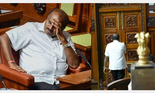 कर्नाटक में 14 माह पुरानी कांग्रेस - जेडीएस सरकार गिरी