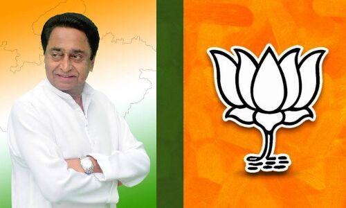 मप्र विधानसभा में कांग्रेस सरकार ने हासिल किया बहुमत, भाजपा को लगा बड़ा झटका