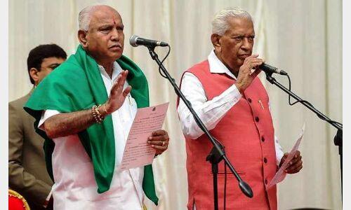कर्नाटक : येदियुरप्पा ने चौथी बार ली मुख्यमंत्री पद की शपथ