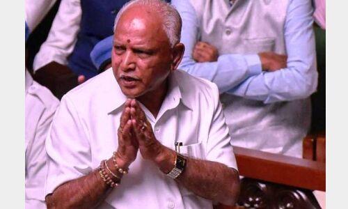 कर्नाटक: मुख्यमंत्री बीएस येदियुरप्पा ने विधानसभा में बहुमत साबित किया