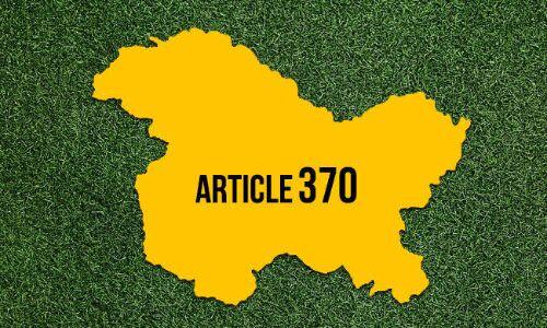 अनुच्छेद 370 हटाने पर इन पार्टियों ने किया विरोध