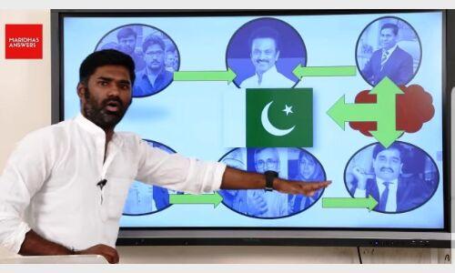 द्रमुक एक अलगाववादी पार्टी, पाकिस्तानी एजेंडे को दे रही बढ़ावा - मरिदास आंसर्स