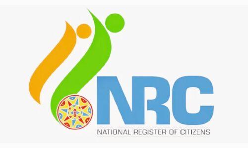 असम: एनआरसी की अंतिम सूची का प्रकाशन शनिवार को, 14 जिले संवेदनशील