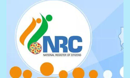 असम : एनआरसी की अंतिम सूची प्रकाशित, 19 लाख से ज्यादा लोगों का नाम सूची से बाहर