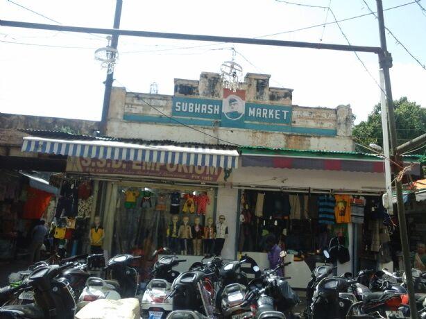 नेताजी के नाम पर है सुभाष मार्केट,पचास वर्ष पुराना है इतिहासशहर के बाजार