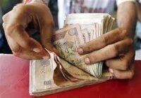 धन वसूलने में बैंकों की मदद को कानून में संशोधन करेगी सरकार