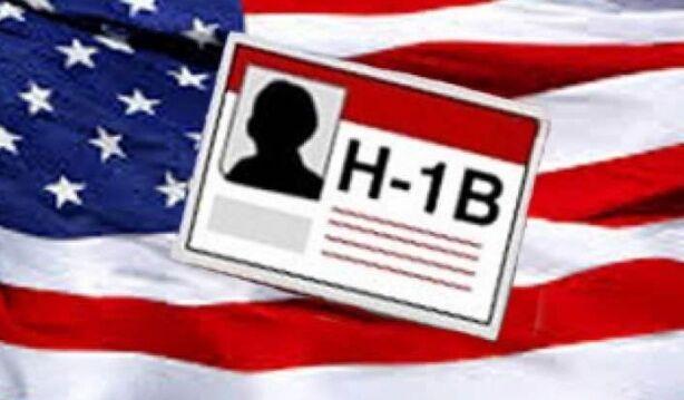 दो अप्रैल से शुरू होगी एच 1बी वीजा आवेदन प्रक्रिया