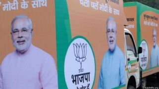 दिल्ली में चुनाव प्रचार थमा, सभी दलों ने झोंकी ताकत