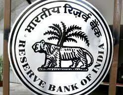 दस रुपए के सभी सिक्के मान्य: रिजर्व बैंक
