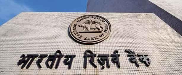 देश की 64 बैंकों के निष्क्रिय खातों में जमा हैं 11,302 करोड़ रुपए : आरबीआई