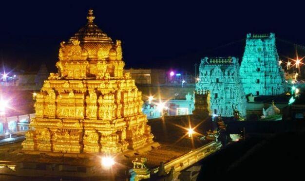 तिरुपति मंदिर के खजाने में 7 टन सोना, 30 टन चांदी