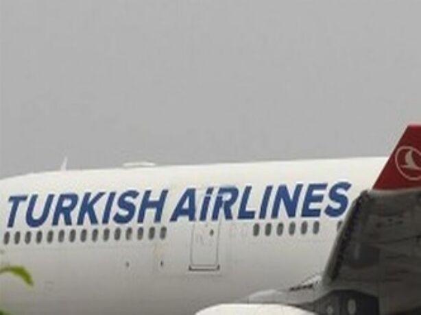 तुर्की एयरलाइंस का कार्गो प्लेन क्रैश, 32 की मौत