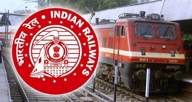 डेरा प्रमुख पर फैसले के चलते रेलवे ने की 75 ट्रेनें रद्द
