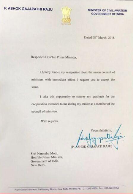 टीडीपी के दो मंत्रियों का इस्तीफा, गठबंधन में रहेंगे