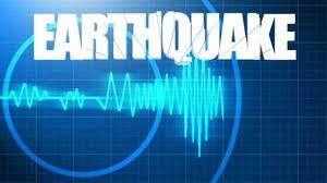 असम में महसूस किए गए भूकंप के झटके