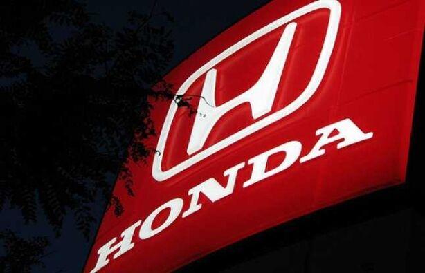होंडा ने दूसरे महीने 5 लाख दोपहिया वाहन बेचे