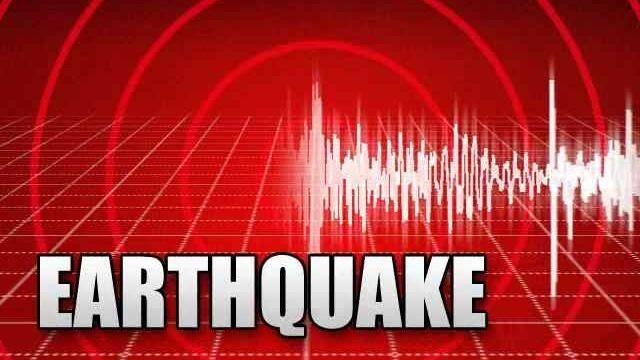 हिमाचल में सुबह से तीन बार लगे भूकम्प के झटके
