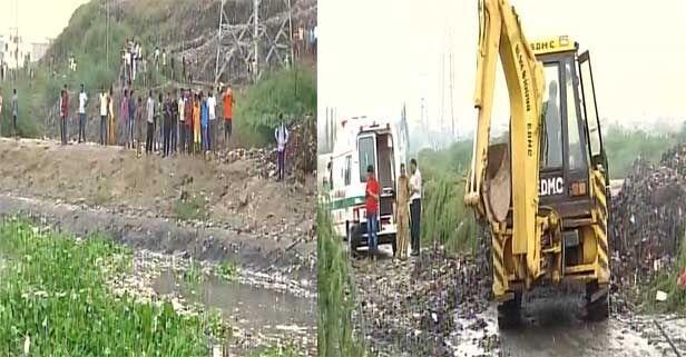 हादसा : गाजीपुर में टूटा कूड़े का पहाड़, स्कूटी सवार महिला समेत 2 की मौत