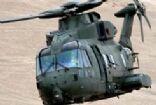 हेलीकॉप्टर घोटाला: इतालवी कोर्ट के आदेश के खिलाफ अपील करेगा भारत