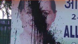 सोनिया के पोस्टर पर कालिख पोती