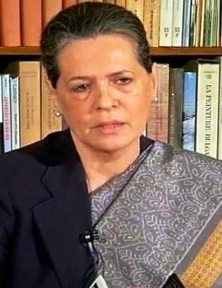 सोनिया गांधी को 11 दिन के बाद अस्पताल से मिली छुट्टी