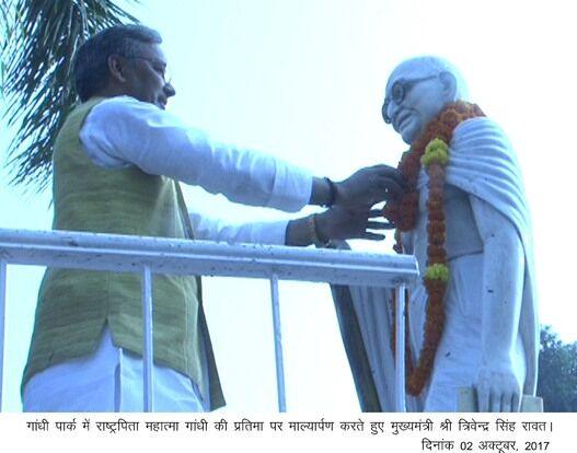सीएम रावत ने गांधी व शास्त्री की तस्वीरों पर माल्यार्पण कर श्रद्धांजलि अर्पित की