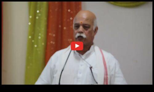 Video / राष्ट्रीय स्वयंसेवक संघ के अखिल भारतीय सह व्यवस्था प्रमुख श्री अनिल ओक जी का प्रेरक उद्बोधन