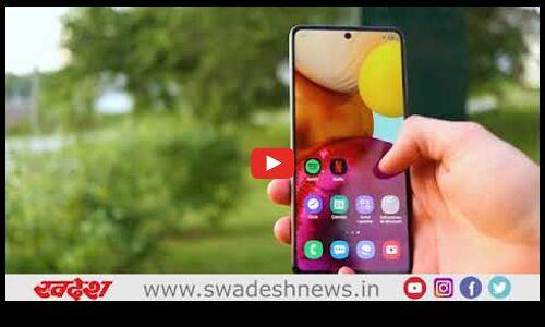 Samsung Galaxy A Series भारत में हुआ लॉन्च, देखें फीचर्स