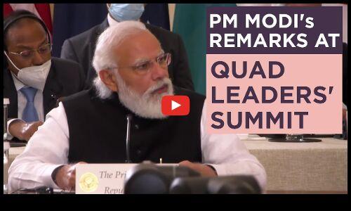 अमेरिका : क्वॉड की सबसे बड़ी बैठक में प्रधानमंत्री मोदी LIVE