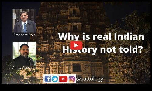 Insights from Prashant Pole : Conspiracy behind hiding Indian History